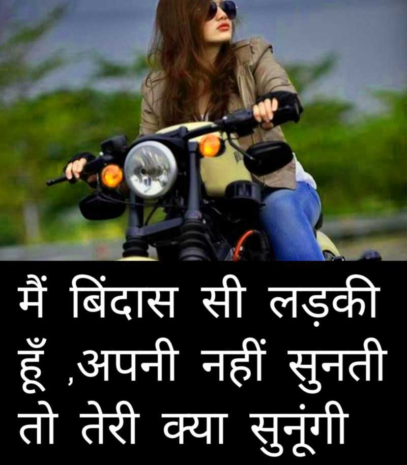 Best 1245+ Girl Attitude Whatsapp DP Images [ HD ]