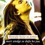 New Girl Attitude Whatsapp DP Pictures