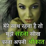 New Girl Attitude Whatsapp DP Pictures Free