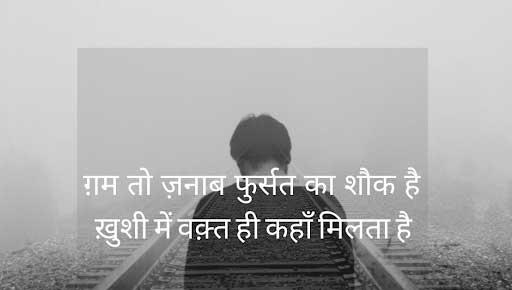 New Hindi Life Quotes Whatsapp DP Download Hd