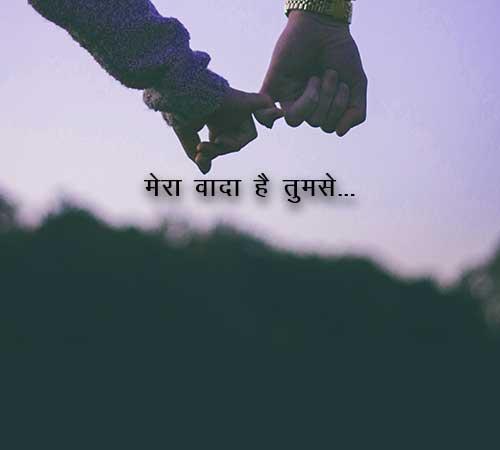 New Hindi Life Quotes Whatsapp DP Hd Download