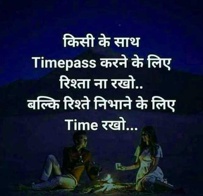 New Hindi Life Quotes Whatsapp DP Images Hd