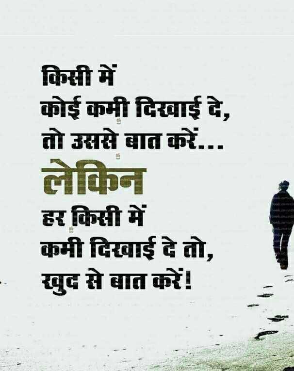 New Hindi Life Quotes Whatsapp DP Images