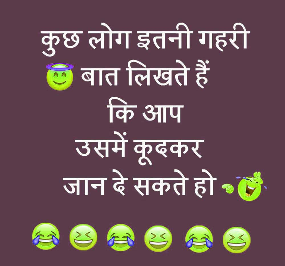 1297+ Best Life Quotes Images In Hindi Download for Whatsapp
