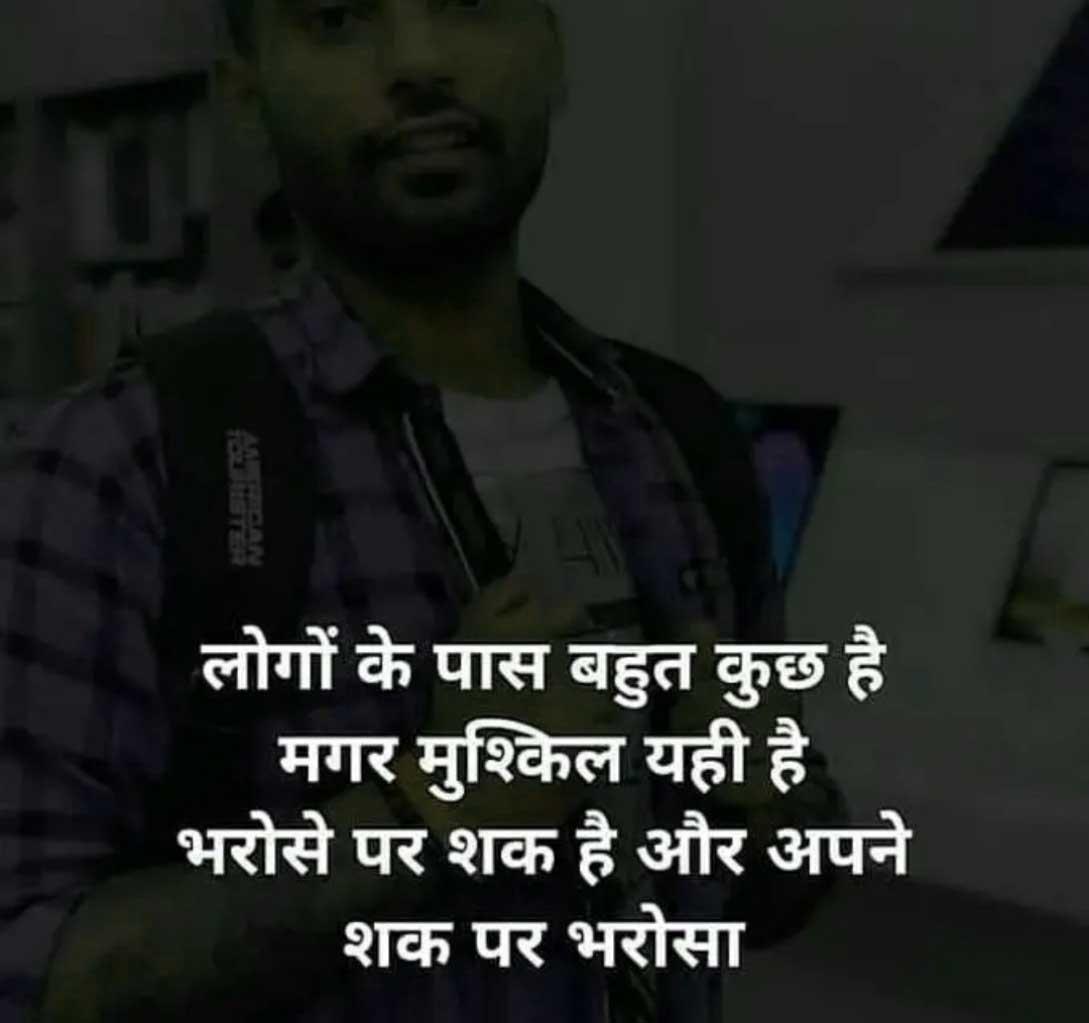 New Hindi Life Quotes Whatsapp DP Wallpaper