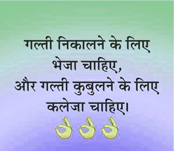 New Hindi Life Quotes Whatsapp DP