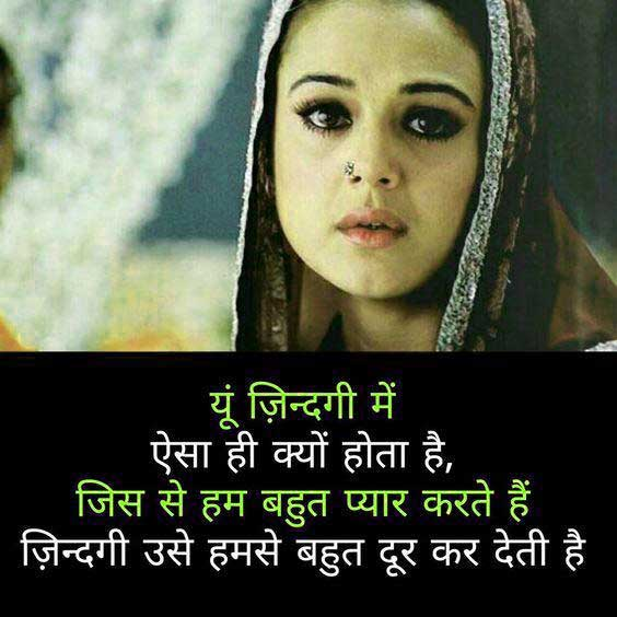 New Hindi Love Whatsapp DP Download hd Free