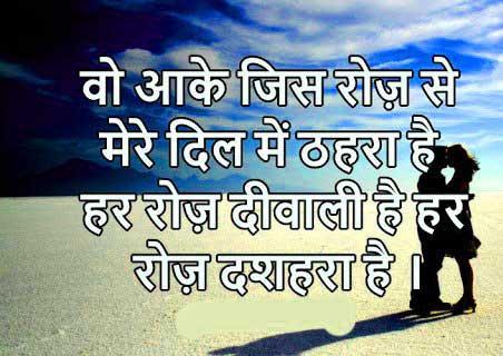 New Hindi Love Whatsapp DP Free Download Hd