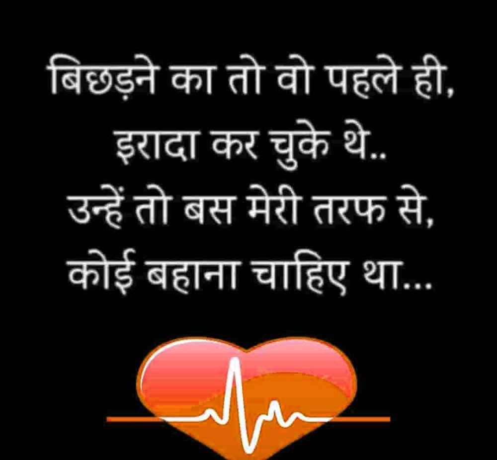 New Hindi Love Whatsapp DP Free Images hd