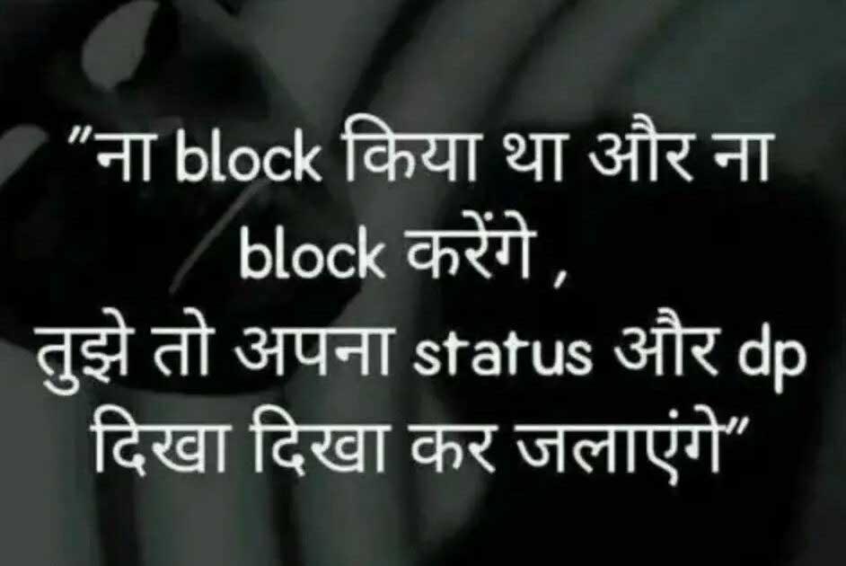 New Hindi Love Whatsapp DP Free Photo Hd