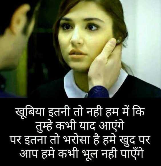 New Hindi Love Whatsapp DP Free Wallpaper Hd