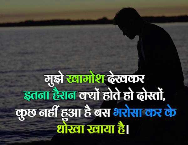 New Hindi Love Whatsapp DP Free