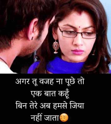 New Hindi Love Whatsapp DP Hd Download Free