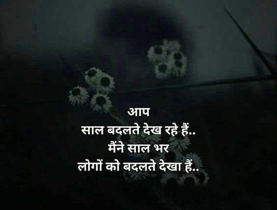 New Hindi Love Whatsapp DP Hd Free Download