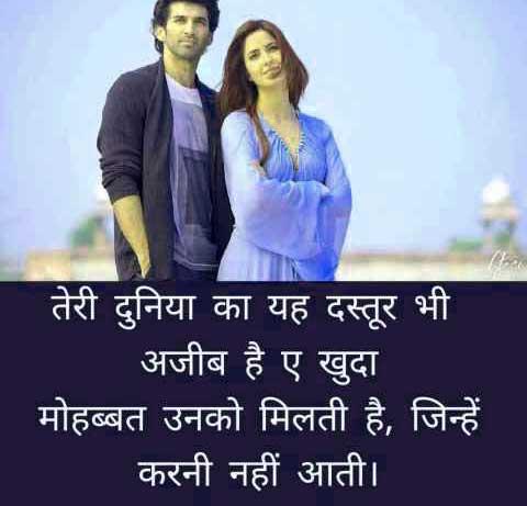 New Hindi Love Whatsapp DP Hd Free Images