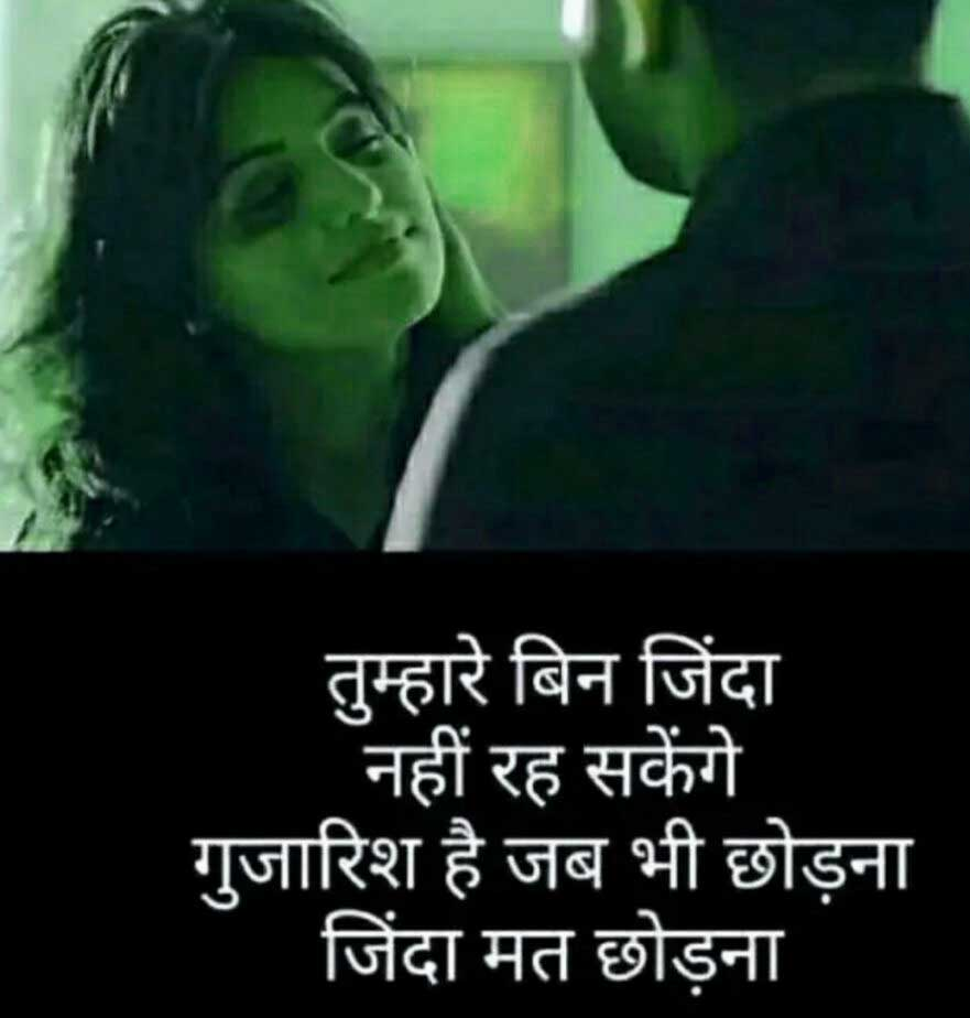 New Hindi Love Whatsapp DP Hd Free Pictures