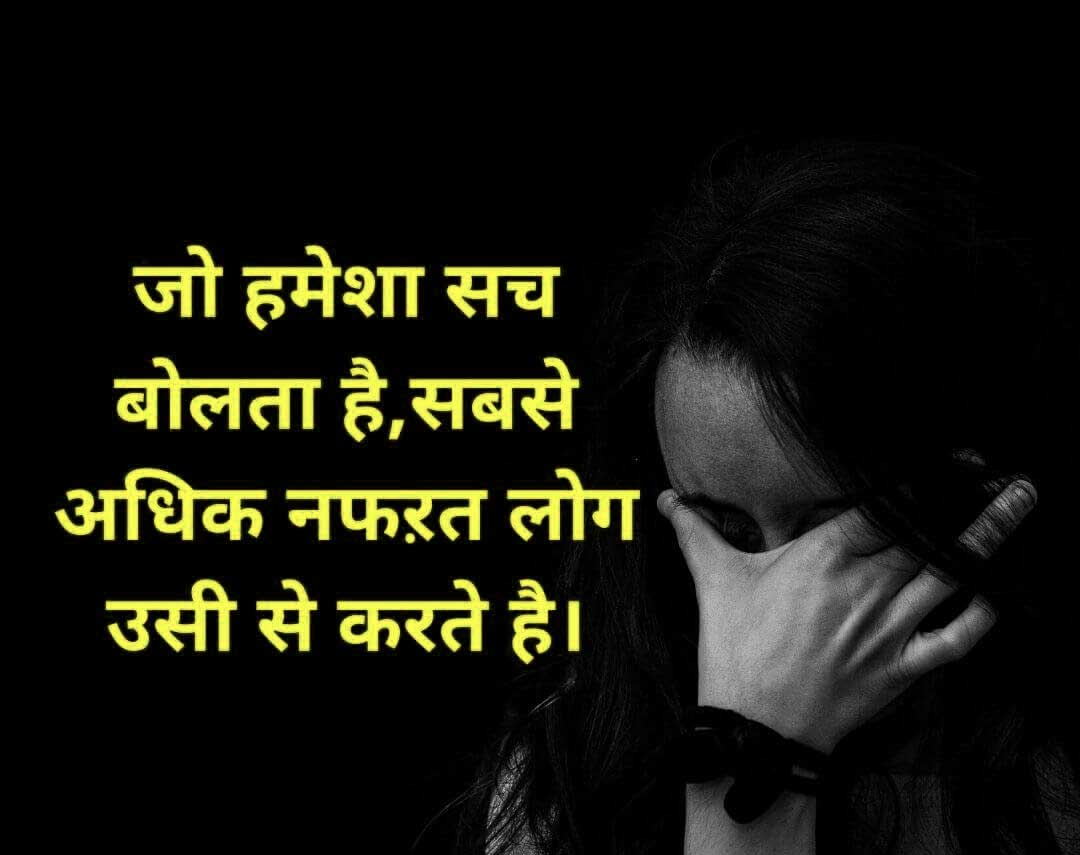 New Hindi Love Whatsapp DP Hd Free Wallpaper