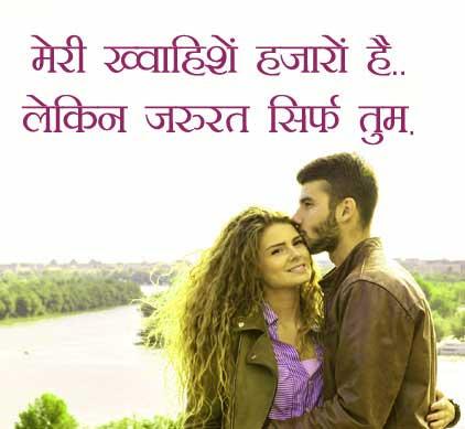 New Hindi Love Whatsapp DP Hd Images Free