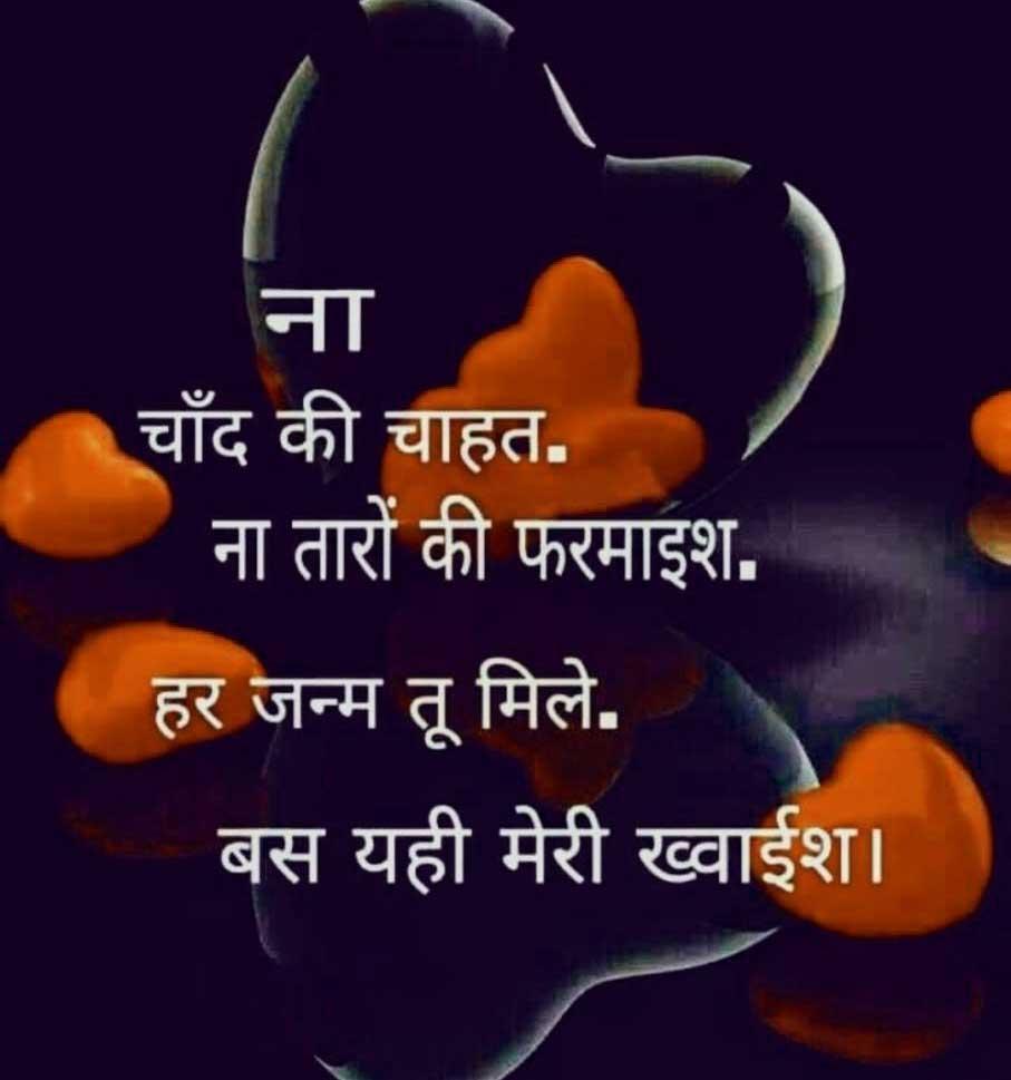 New Hindi Love Whatsapp DP Hd Photo Free