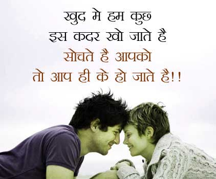 New Hindi Love Whatsapp DP Hd Pics Free
