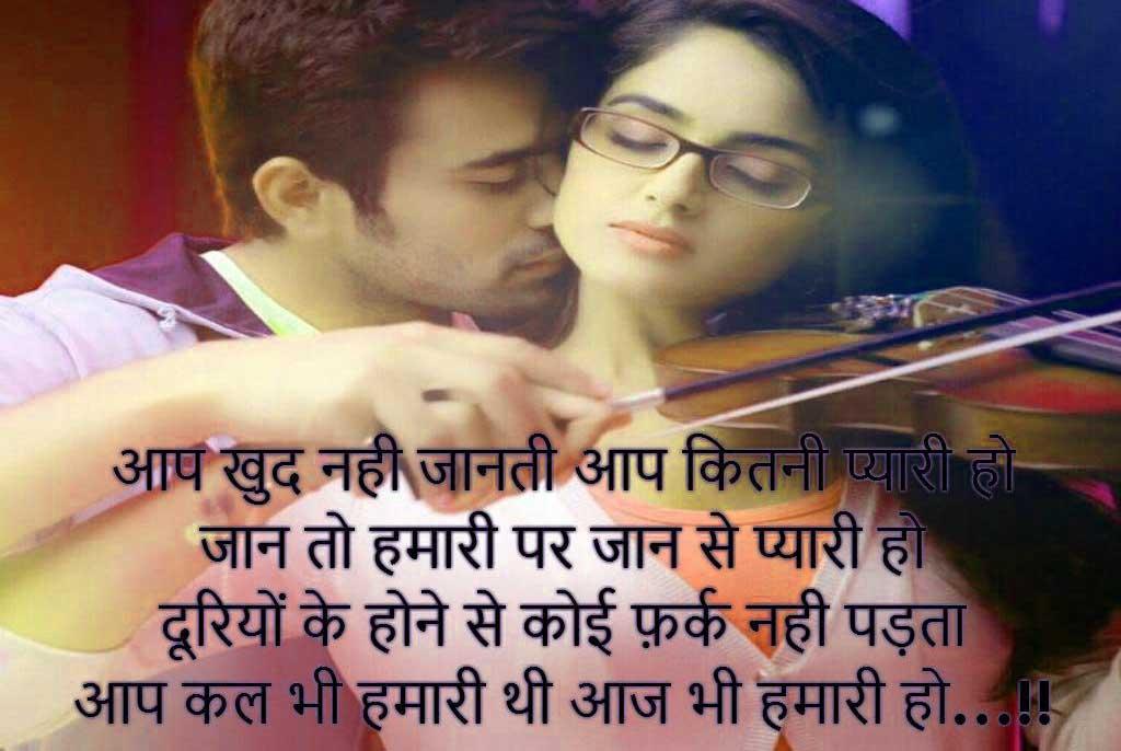New Hindi Love Whatsapp DP Hd Wallpaper Free