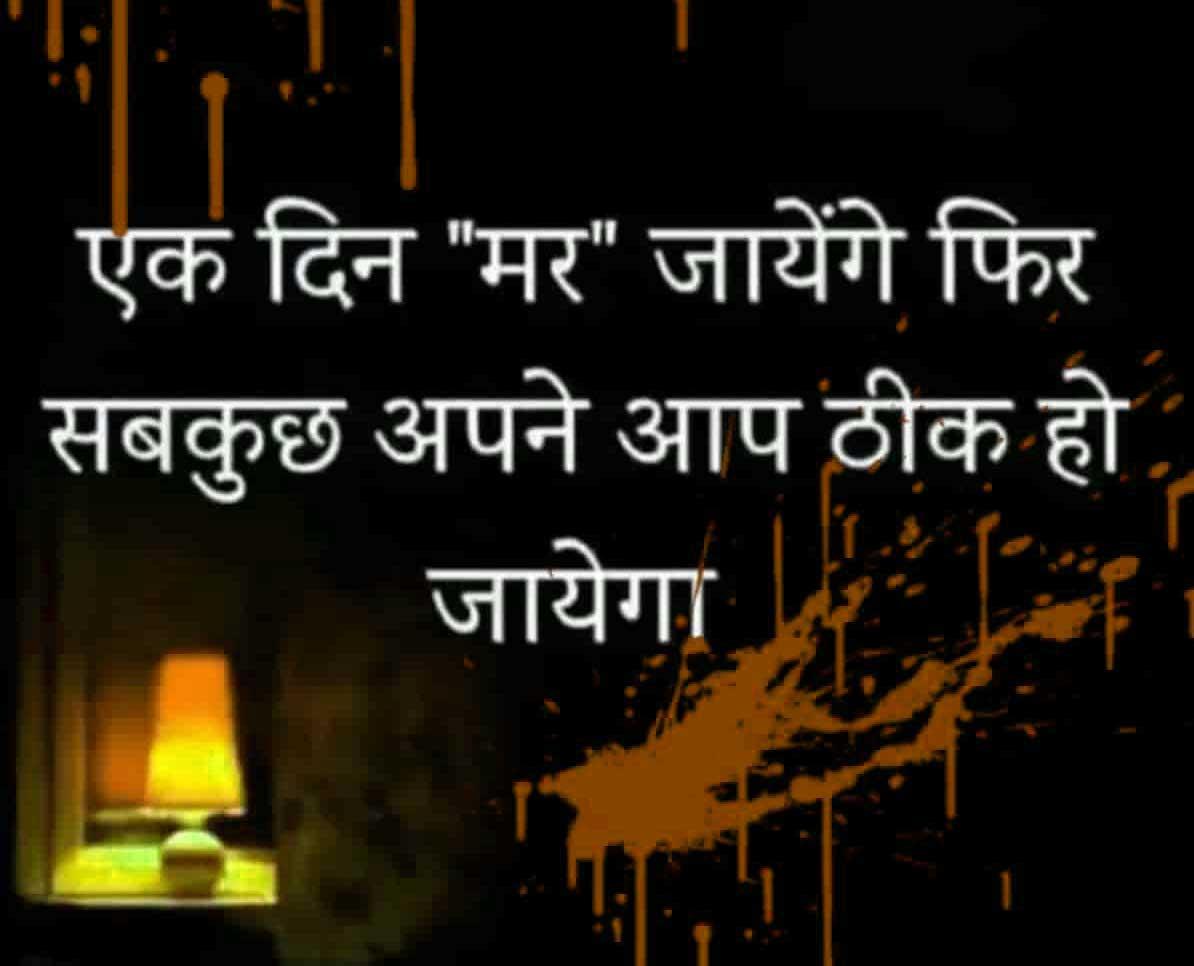New Hindi Love Whatsapp DP Images Download