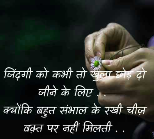 New Hindi Love Whatsapp DP Images HD Free