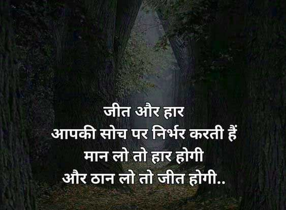 New Hindi Love Whatsapp DP Images Wallpaper