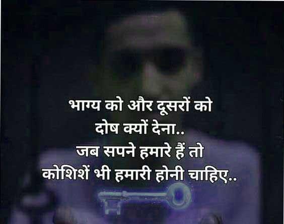New Hindi Love Whatsapp DP Photo Hd Free