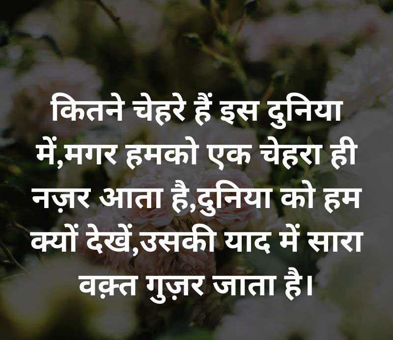 New Hindi Love Whatsapp DP Pics Hd Free