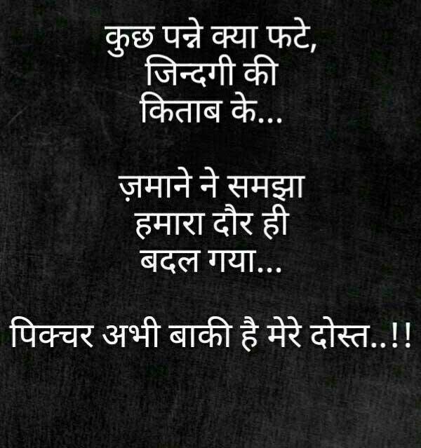 New Hindi Love Whatsapp DP Pics