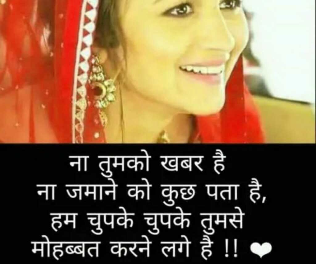 New Hindi Love Whatsapp DP Pictures Hd Free