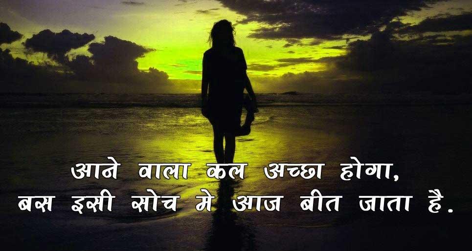 New Hindi Love Whatsapp DP Wallpaper Hd Free