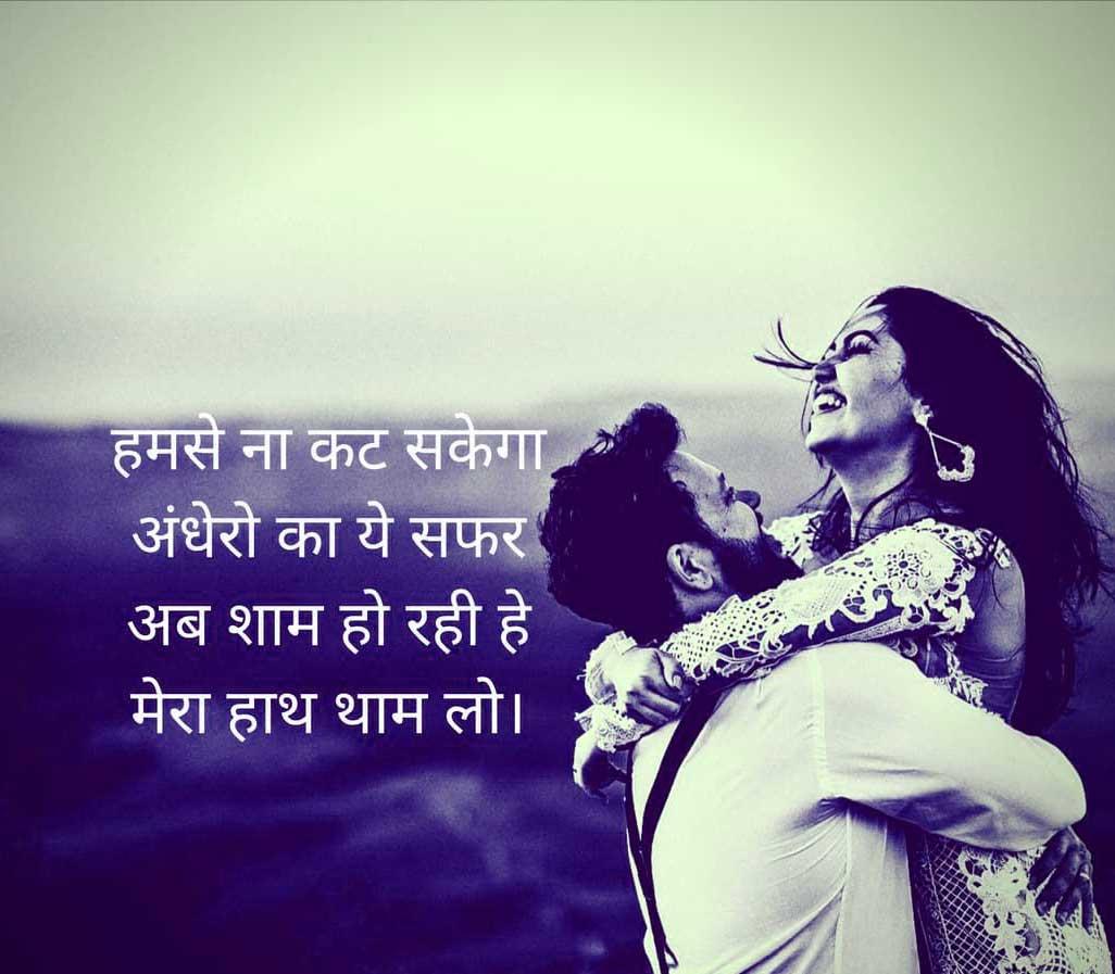 New Hindi Love Whatsapp DP hd