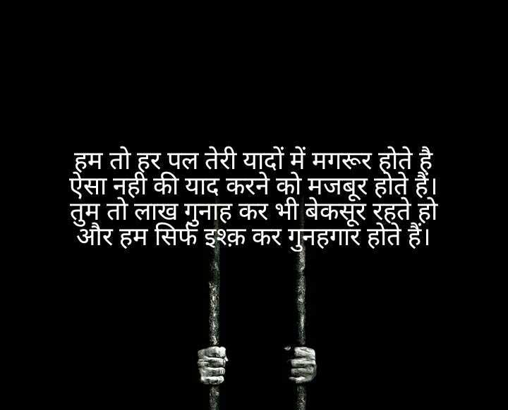 New Hindi Quotes Whatsapp DP Photo Hd
