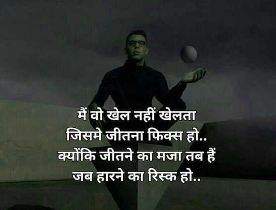 New Shayari Whatsapp DP Hd Free Download