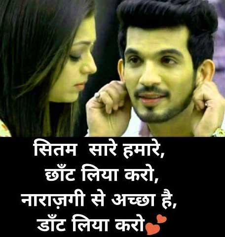 New Shayari Whatsapp DP Hd Free Images