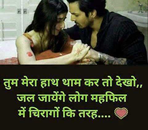 New Shayari Whatsapp DP Hd Free Photo