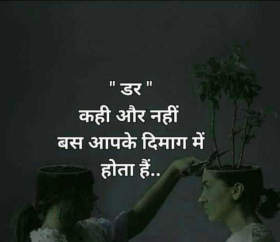 New Shayari Whatsapp DP Images Photo