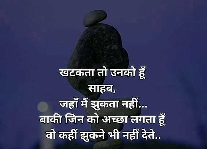 New Shayari Whatsapp DP Images Pictures