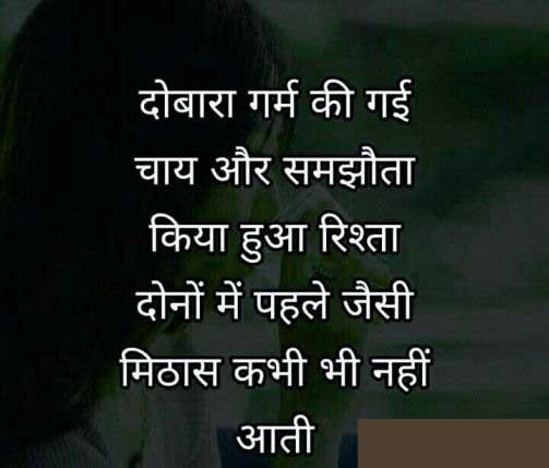 New Shayari Whatsapp DP Pics Hd Free