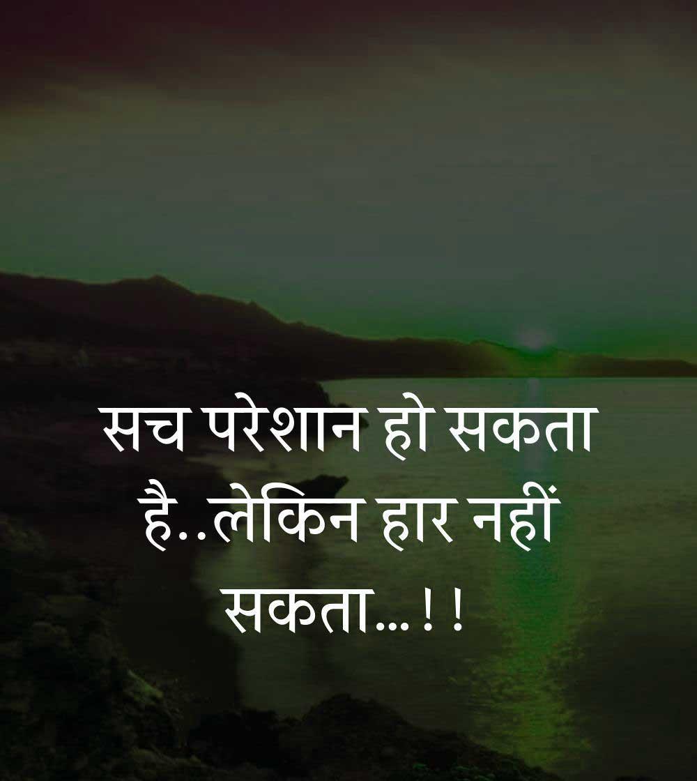 New Shayari Whatsapp DP Wallpaper Hd Free