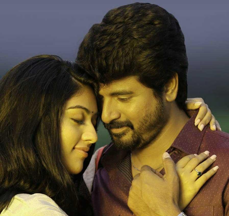 New Tamil Whatsapp DP Photo