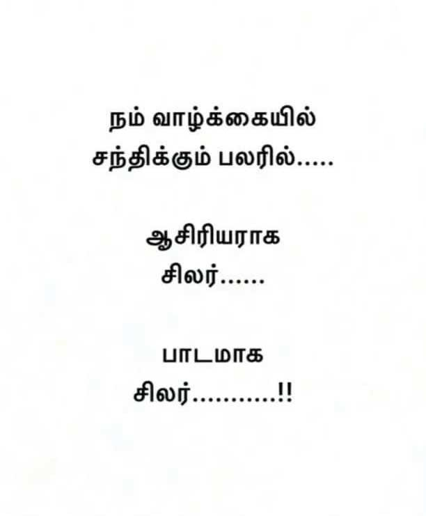 New Tamil Whatsapp DP Pics Hd