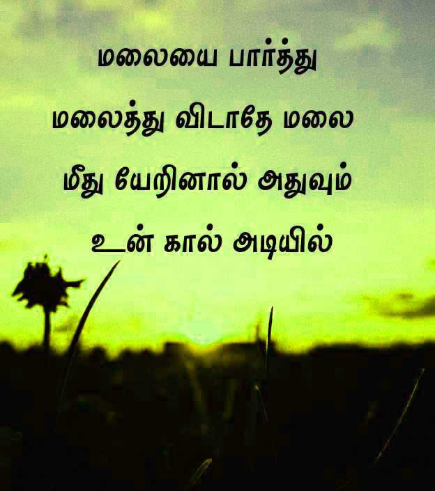 New Tamil Whatsapp DP Wallpaper Images