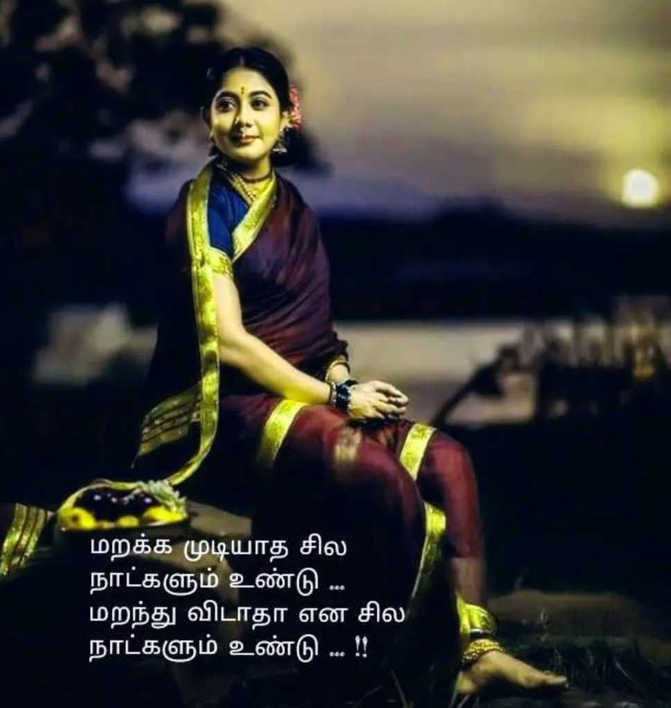 New Tamil Whatsapp DP