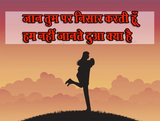 Shayari Images 33