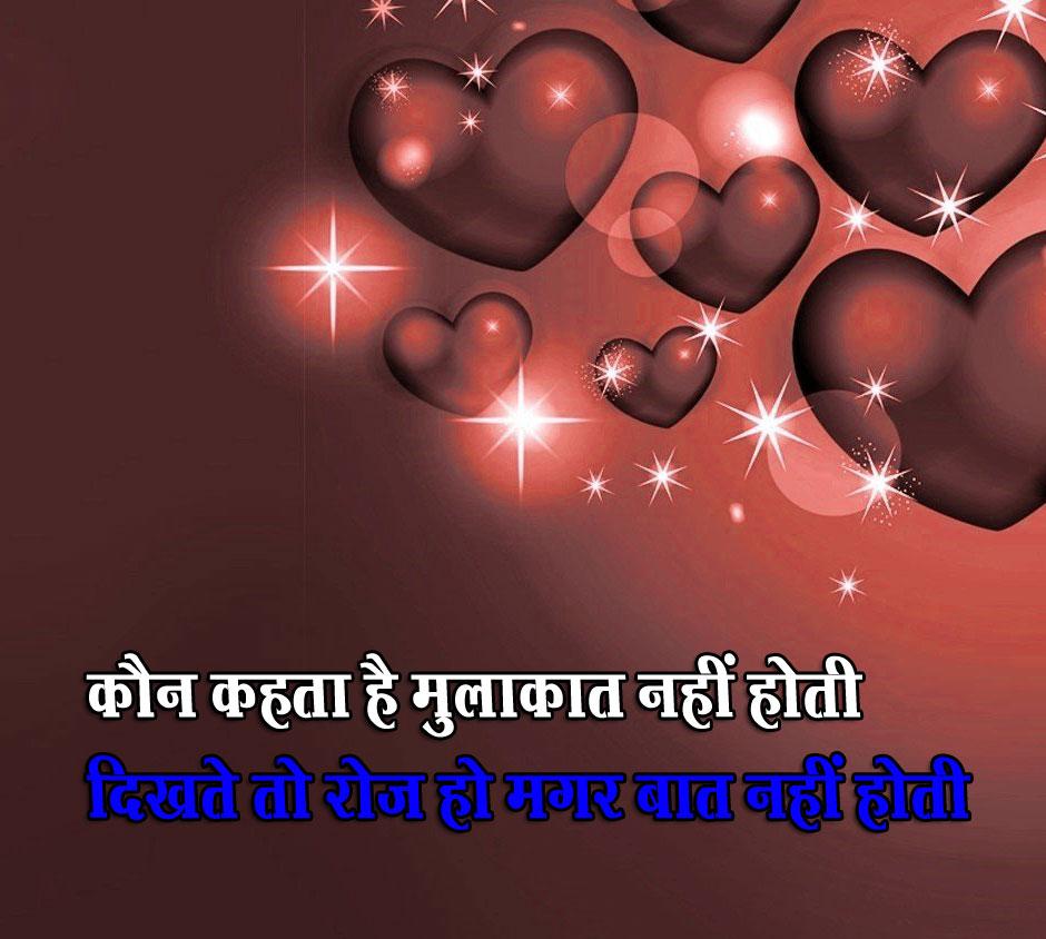 Shayari Images 4