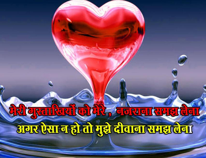 Shayari Images 47