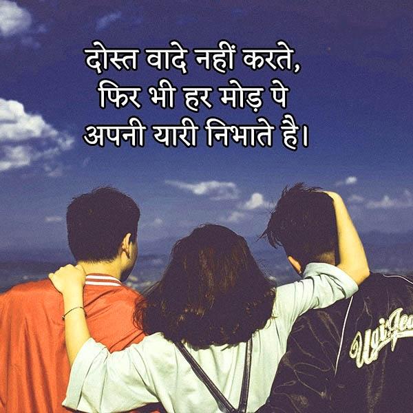 Shayari Images Pics HD